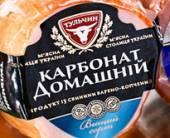 Ребрендинг колбасы ТМ «Тульчин»