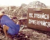 Prodigi убирает мусор вукраинском интернете